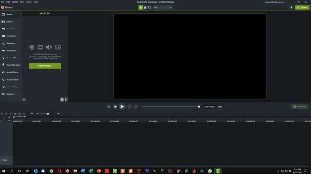 Camtasia Startup Screen