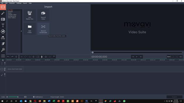 Movavi Screen Recorder in Movavi Video Suite