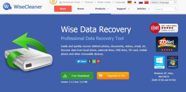 Wise Data Recovery Official Website